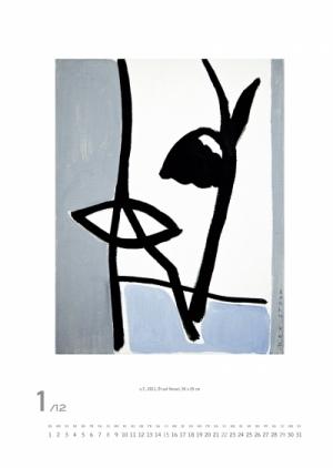 Januar2012 | o.T.., 2011, Öl auf Nessel, 30x25 cm