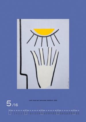 Mai 2016 | Licht. Acryl auf Leinwand, 40x30 cm, 2005